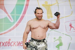 Show the group the Petersburg athletic. champion, master of sports Dmitry Klimov. Royalty Free Stock Photos