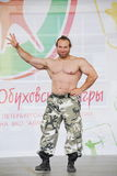 Show the group the Petersburg athletic. champion, master of sports Dmitry Klimov. Stock Photography