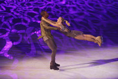 Show - Holiday on Ice Royalty Free Stock Images