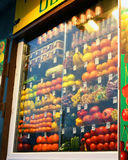 Show-window of a vegetable stall Royalty Free Stock Photography