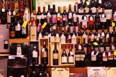 Showcase alcohol store in Logrono. Rioja Royalty Free Stock Photography