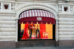 Showcase central store GUM in Moscow Royalty Free Stock Photo