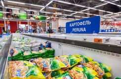 Showcase with frozen vegetables in hypermarket Karusel.  One of Stock Image