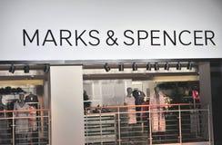 Showcase of Marks & Spencer flagship store in Helsinki Stock Images