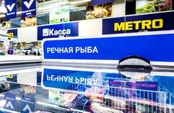 Showcase met bevroren zoetwatervissen Tekst in Rus: Freshwate royalty-vrije stock afbeelding