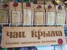 Showcase met pakketten Krimthee royalty-vrije stock afbeelding