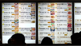 Showcase with traditional Chinese dishes and price in a restaurant in Hangzhou city, China.  Stock Photo
