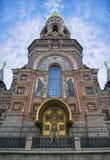 Showplace de St Petersburg Fotografía de archivo libre de regalías