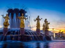 Showplaceenea in Moskou, fontein royalty-vrije stock afbeelding