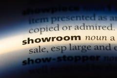 showroom fotografía de archivo libre de regalías