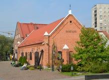 Showroom Pakgauz in Kaliningrad. Summer Royalty Free Stock Image