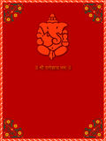 Shree Ganesha - Card Template Royalty Free Stock Photos