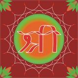 Shree hindu sign Stock Image