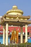 Shri Chaitanya Mahaprabhu Stock Photos