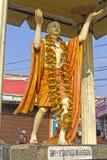Shri Chaitanya Mahaprabhu Royalty Free Stock Photography