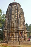 Shri Rameshwar temple Royalty Free Stock Photography