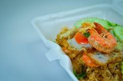 Shrimp fried rice,Asian fried rice Royalty Free Stock Image