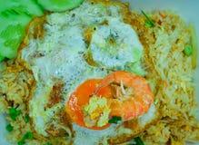Shrimp fried rice,Asian fried rice Royalty Free Stock Photo