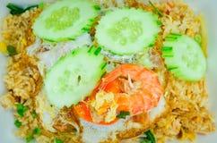 Shrimp fried rice,Asian fried rice.  Royalty Free Stock Photos