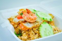 Shrimp fried rice,Asian fried rice Stock Image