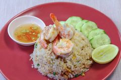 Shrimp Fried Rice, Food. Royalty Free Stock Photography