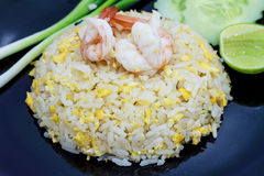 Shrimp fried rice. On a plate Stock Images