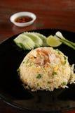 Shrimp fried rice. Royalty Free Stock Photography