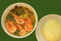 Shrimp Fried Rice vitamins Stock Images