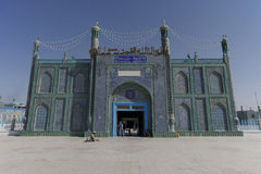 Shrine of Ali, Afghanistan. Shrine of Ali in Afghan city Mazar-i-Sharif Royalty Free Stock Images