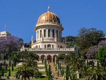 Shrine of the Bab. The Bahai Gardens in Haifa. Shrine of the Bab Royalty Free Stock Images
