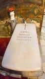 The Shrine of Bulgarian Metropolitan Kirill 2 stock photos