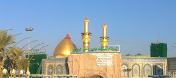 The shrine of Imam Abbass. Its  meant Shi'ite pilgrims in Iraq all the countries of the world ,It is a huge shrine has a golden domes and minarets Royalty Free Stock Images