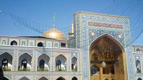 The shrine of Imam Ali al-Rida Stock Images