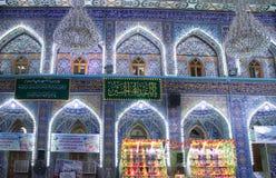 The shrine of Imam Hussein in Karbala. Karbala, Iraq – May 30 2014: The shrine of Imam Hussein, grandson of the Prophet Mohammed the Prophet of Islam, The Stock Image