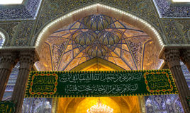 The shrine of Imam Hussein in Karbala Royalty Free Stock Image