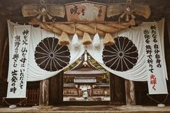 Shrine in Japan. Shrine in kumano Kodo trail, japan Stock Image