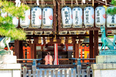 The Shrine is ranked as a Beppyou Jinja Royalty Free Stock Photo
