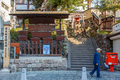 Shrine at Sanjo Dori Avenue in Nara Stock Photo