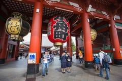 Shrine temple stock photos