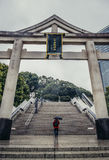 Shrine in Tokyo Royalty Free Stock Photos