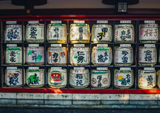 Shrine in Tokyo Stock Images