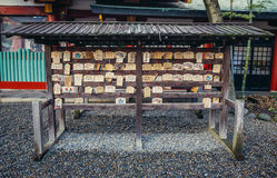 Shrine in Tokyo. Tokyo, Japan - February 27, 2015: A place for small wodden plaues called Ema plaques in Shinto Hie Shrine in Tokyo Stock Photo