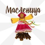 Shrovetide ή Maslenitsa Διανυσματική απεικόνιση με την κούκλα Marena Στη μετάφραση από τα ρωσικά είναι Shrovetide διανυσματική απεικόνιση