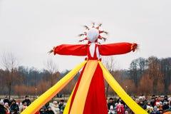 Shrovetide, evento tradicional que simboliza la primavera Imágenes de archivo libres de regalías