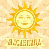 Shrovetide of Maslenitsa Zon met gezicht Prentbriefkaar met traditie stock foto's