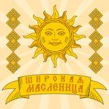 Shrovetide of Maslenitsa Zon met gezicht Prentbriefkaar met zontradi stock afbeelding