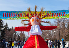 Shrovetide in Russia. Big doll for the burning Stock Photos