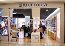 Shu uemura shop in hong kong Royalty Free Stock Image