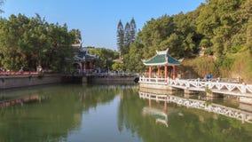 Shu Zhuang Park At Gulangyu Island Stock Images