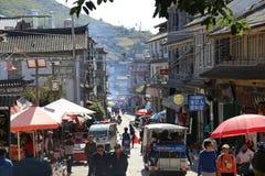 Shuang Lang, China Stock Photos